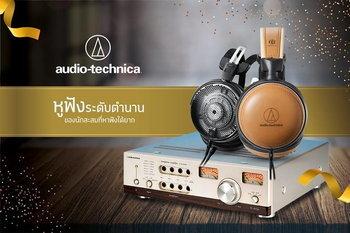 โบรชัวร์งาน Thailand Mobile Expo 2019