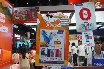 โปรโมชั่นงาน Thailand Mobile Expo 2019