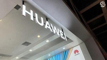 บรรยากาศ บูธ Huawei ในงาน IFA 2019
