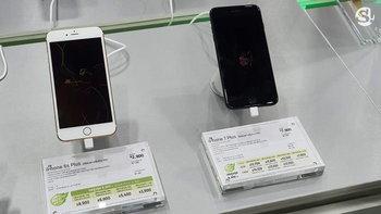 โปรโมชั่น iPhone ในงาน Thailand Mobile Expo 2019