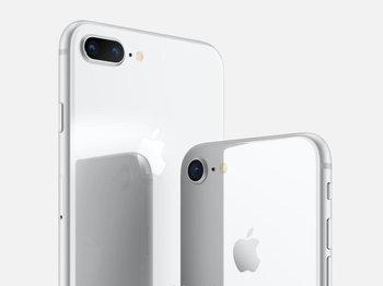รวมราคา iPhone