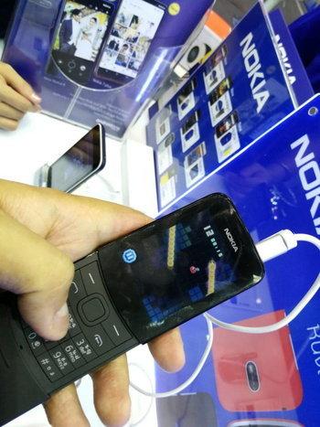 Nokia กับมือถือกล้วย