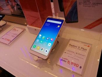 Xiaomi ขนของลดราคาเพียบ