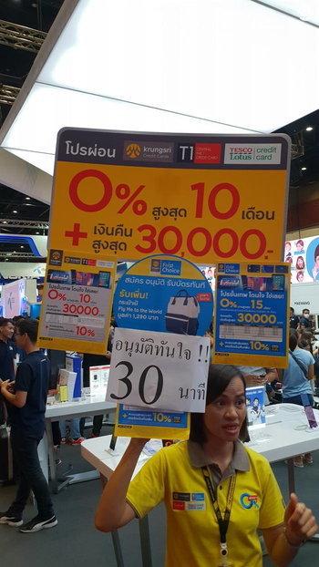 โปรโมชั่นมือถือวันสุดท้ายของงาน Thailand Mobile Expo 2018 Hi End