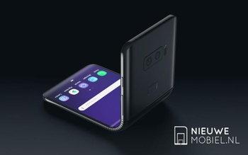 Samsung Galaxy F หรือ Samsung Galaxy X