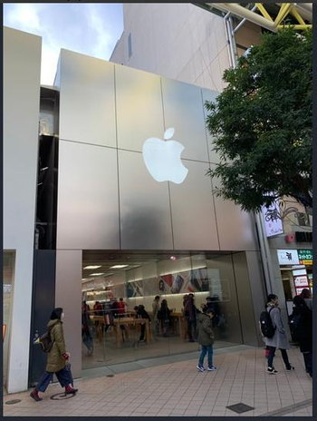 Apple สาขา Sendai Ichibancho