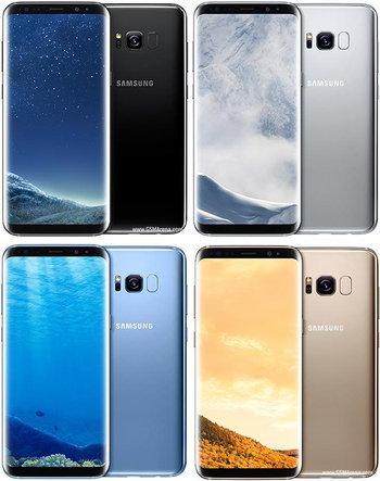 Samsung Galaxy S87