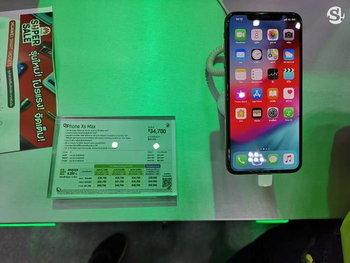รวมโปรโมชั่น iPhone ในงาน Thailand Mobile Expo 2019