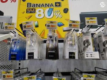 บรรยากาศบูธ Banana IT