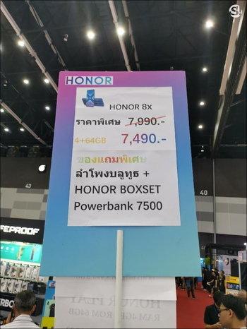 รวมโปรโมชั่น Thailand Mobile Expo 2019