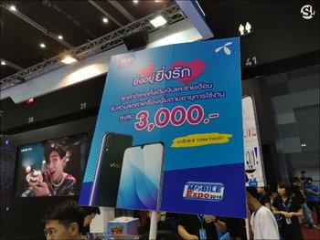 รวมโปรโมชั่นเด็ดจากบูธ Truemove H ในงาน Thailand Mobile Expo 2019