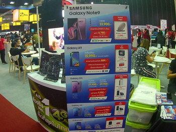Samsung by Jaymart