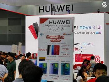 บรรยากาศงาน Thailand Mobile Expo 2019 วันสุดท้าย