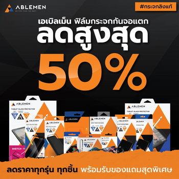 Promotion ในงาน Thailand Mobile Expo ชุดที่ 1