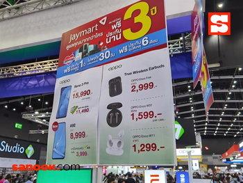 Thailand Mobile Expo 2020