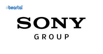 Sony เตรียมเปลี่ยนชื่อบริษัทในรอบ 60 ปี เริ่มใช้ชื่อใหม่ปีหน้า