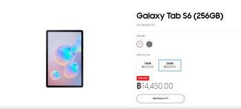 โปรโมชั่นลดราคา Samsung