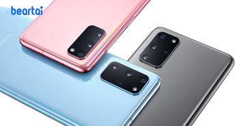 พบชื่อ Samsung Galaxy S20 Lite และ Galaxy S20 FE อีกรอบ คาด เปิดตัวเร็ว ๆ นี้