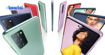 หลุดภาพอินโฟกราฟิกส์ เผยสเปกหลัก Samsung Galaxy S20 FE ชัดเจน
