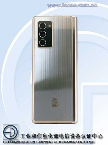Samsung Galaxy W21 5G ผ่านการรับรองจาก TENAA แล้ว  เผยดีไซน์คล้าย Galaxy Z Fold2