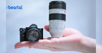 Sony store Japan ใจดี แถมโมเดลกล้องจิ๋วให้ฟรี ๆ เมื่อซื้อกล้องมิเรอร์เลสซีรีส์ A7 และ A9