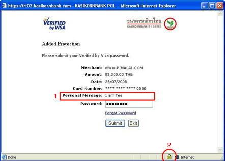 verify-by-visa