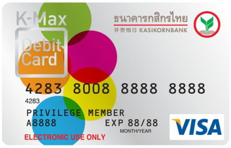 debit-card-buy-app-01