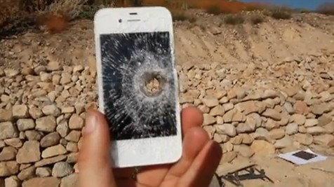 iphone-damaged2