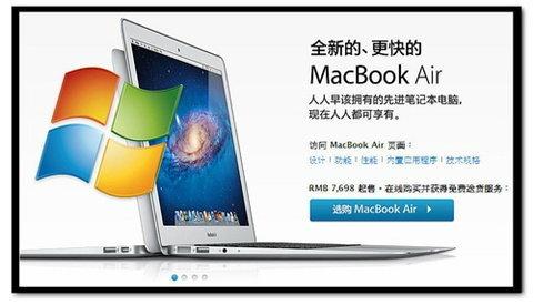 ชาวจีนส่วนมาก แห่ซื้อ Apple MacBook Air มาลง Microsoft Windows เพื่อ???
