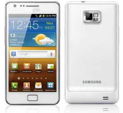 Samsung Galaxy S II สีขาว
