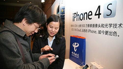 ไชน่าเทเลคอมเริ่มขาย iPhone 4S ยอดสั่งซื้อถึง 200,000