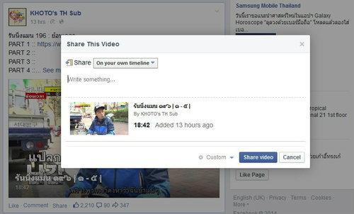 newsfeed-facebook-shortcut2