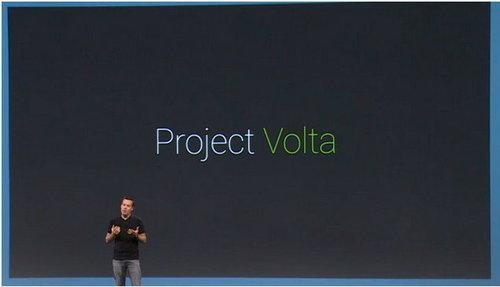 Project-Volta
