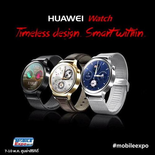 huawei-mobile-expo