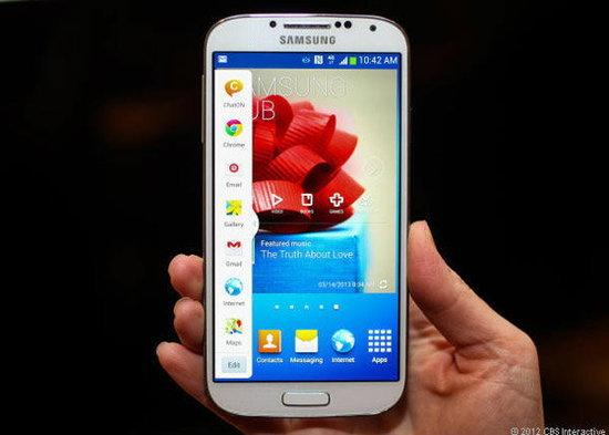 Samsung Galaxy S4 (S IV)