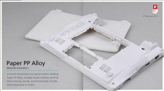 Paper PP Alloy ใช้กระดาษแทนพลาสติกทำตัวเครื่องโน้ตบุ๊ก