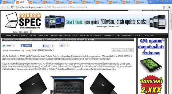 ASUS Eee PC X101CH [เน็ตบุ๊กพลัง Atom N2600 ตัวล่าสุด]