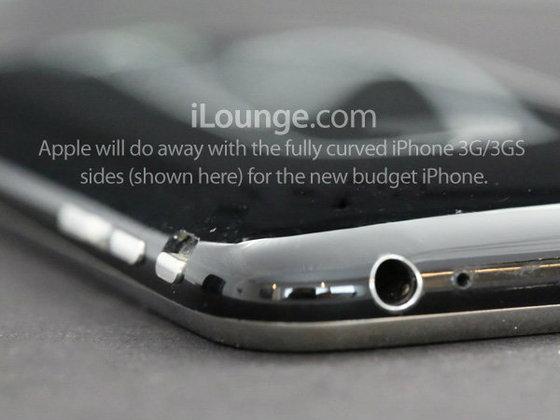 ไอโฟนราคาถูก