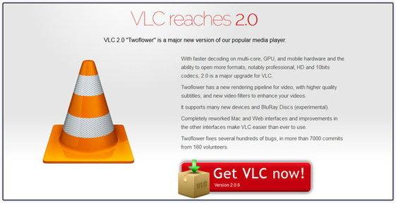 VLC 2.0 โปรแกรมเล่นวิดีโอยอดฮิต รองรับ Blu-ray