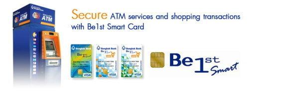 debit-card-buy-app-02