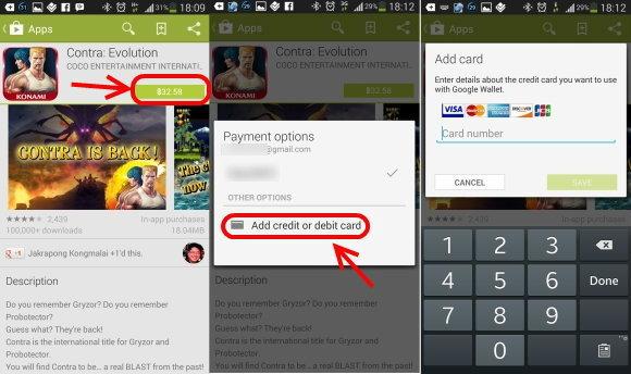 add-debit-card-buy-play-store-01