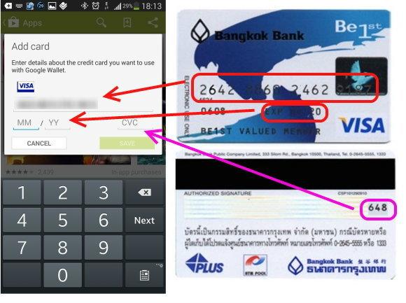 debit-card-buy-app-05