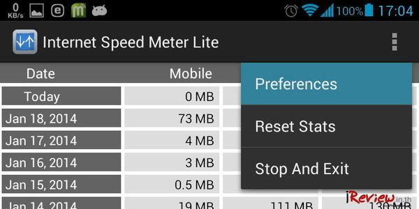 iReviewInTh_Internet_Speed_meter-lite_15