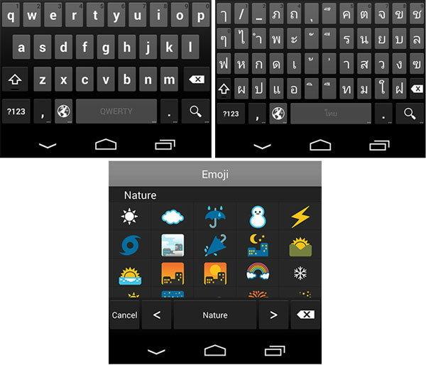 nexus-5-keyboard-and-emoji