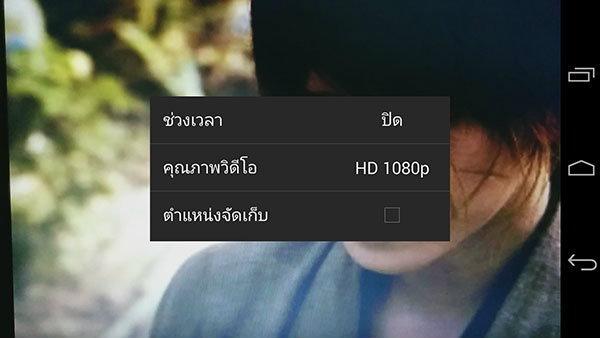 nexus-5-mode-video
