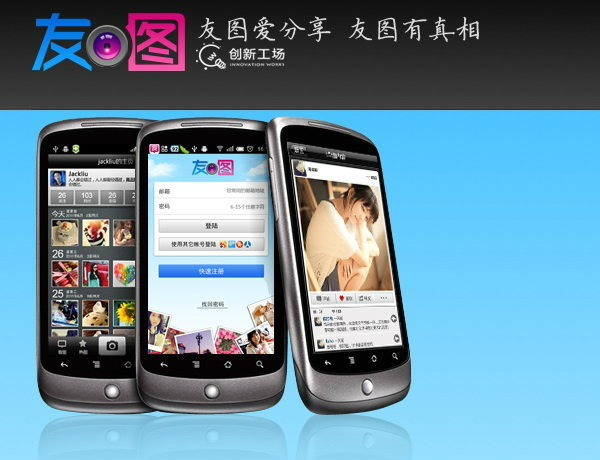 baidu-photowonder