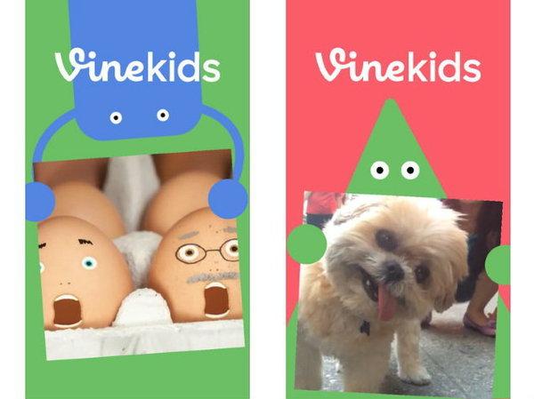 vine_kids_app_ios
