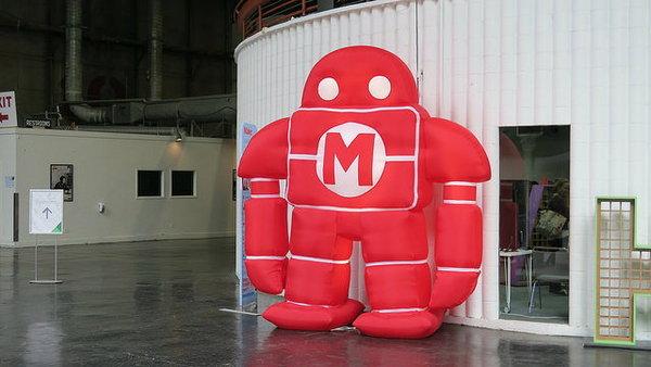 Maker Media Lab