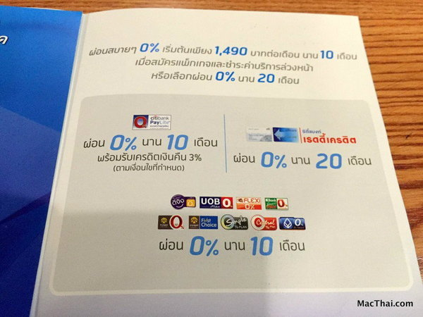 macthai-thailand-mobile-expo-promotion-truemove-h-ais-dtac-iphone-ipad-076