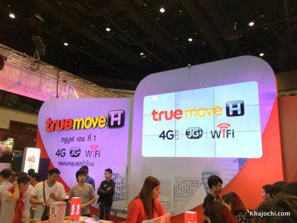 macthai-thailand-mobile-expo-promotion-truemove-h-ais-dtac-iphone-ipad